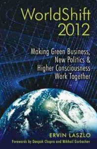 WS2012 Front Cover